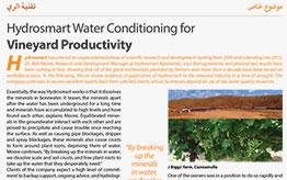 Article: Arab Water World - June 2014
